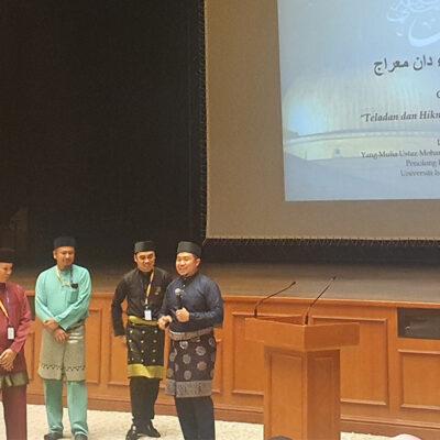 Petroleum Authority Staff Attends Ministry of Energy's Isra' Mi'raj Celebration