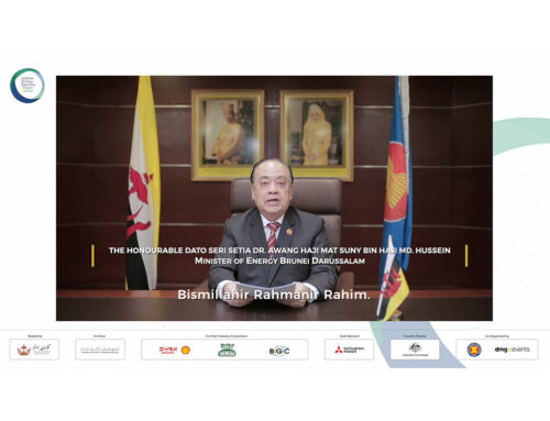 Petroleum Authority Co-Hosted the ASEAN Energy Business Forum (AEBF) 2021 Virtual Event